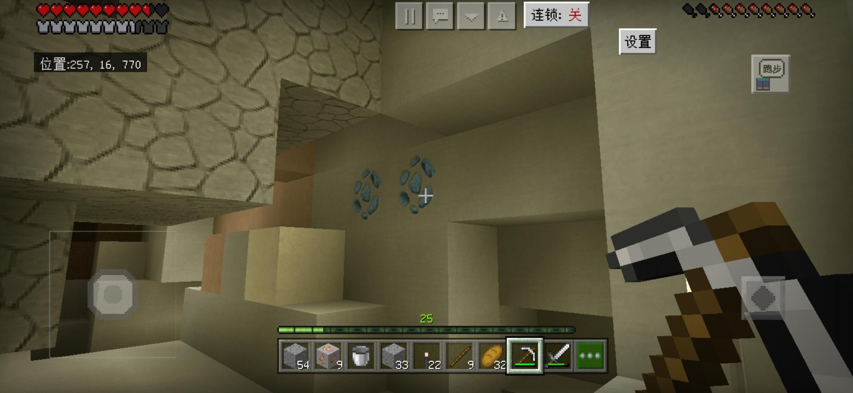 Screenshot_20200820_224145.jpg