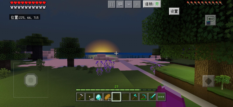 Screenshot_20200820_234513.jpg