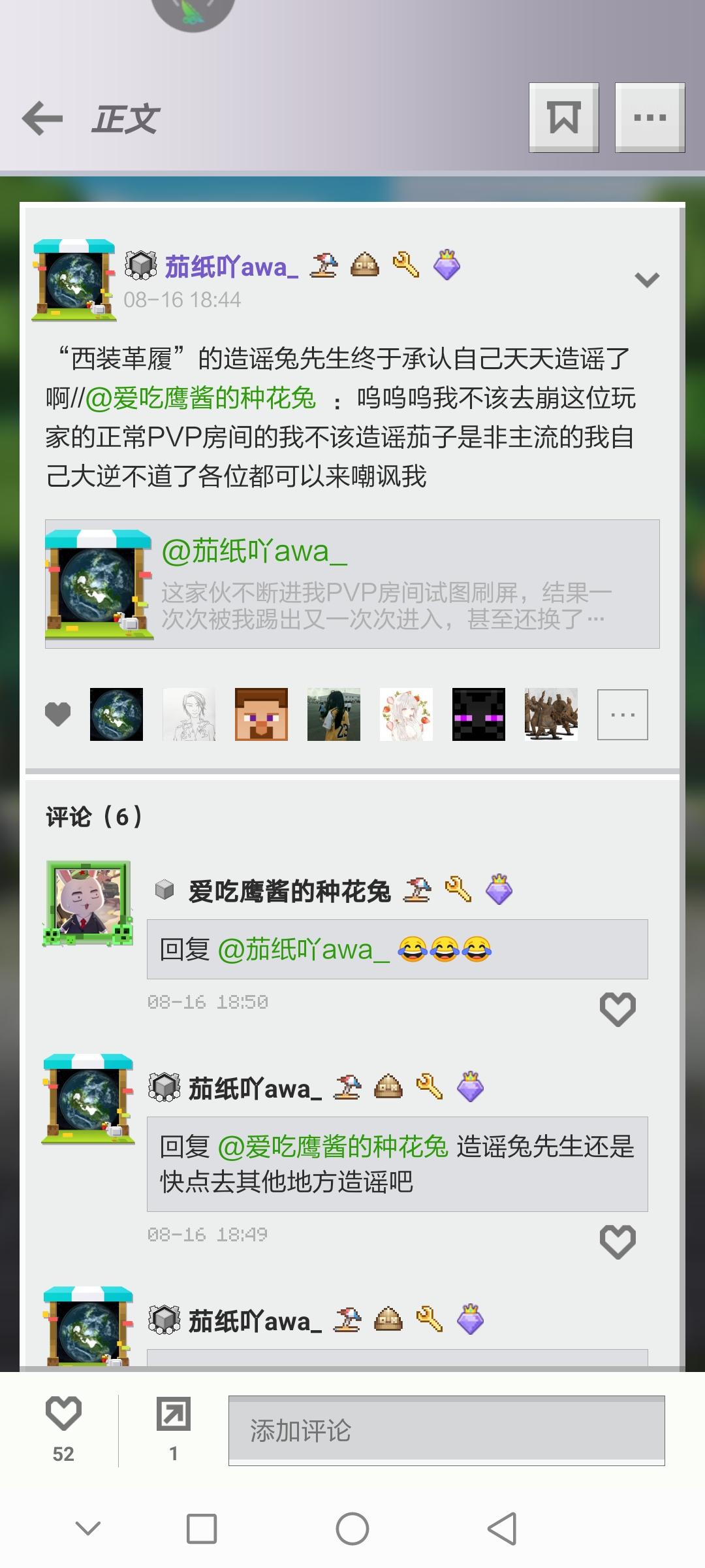 Screenshot_20200823_170303_com.netease.mc.aligames.jpg