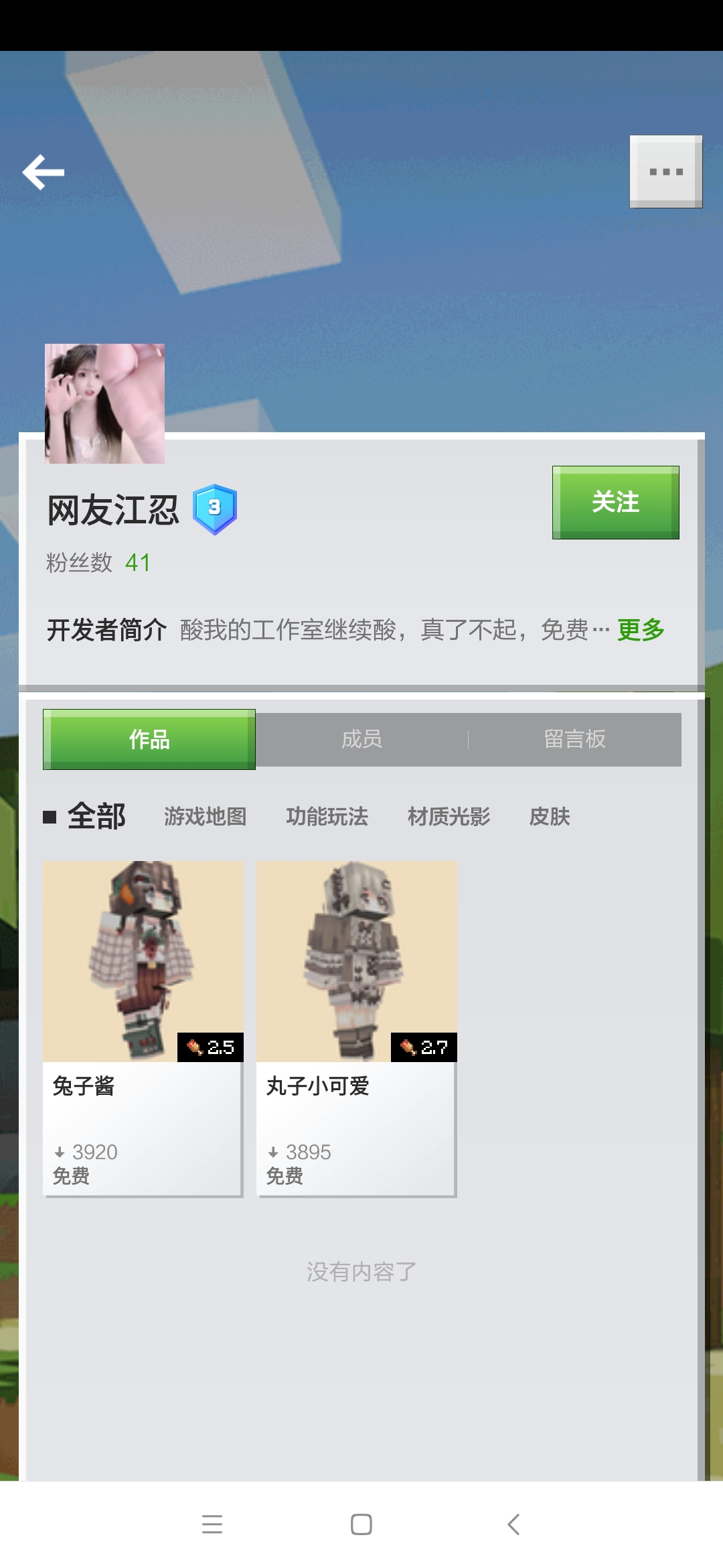 Screenshot_2020-08-26-06-30-15-084_com.netease.x19.jpg