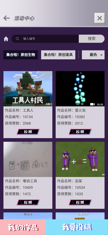 Screenshot_20201018_195035_com.netease.x19.jpg