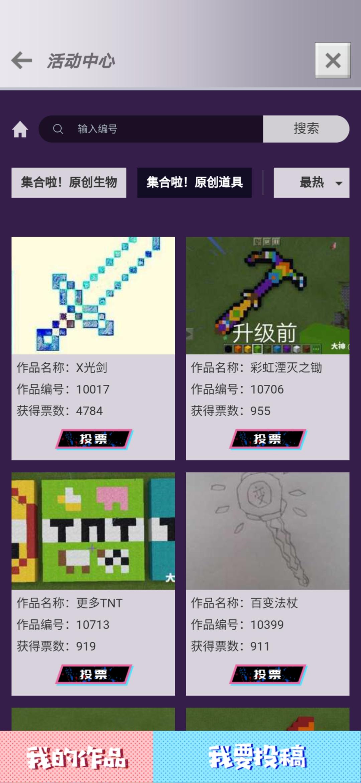 Screenshot_20201018_195039_com.netease.x19.jpg