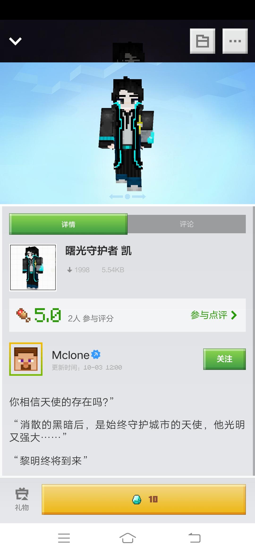 Screenshot_20201011_202857.jpg