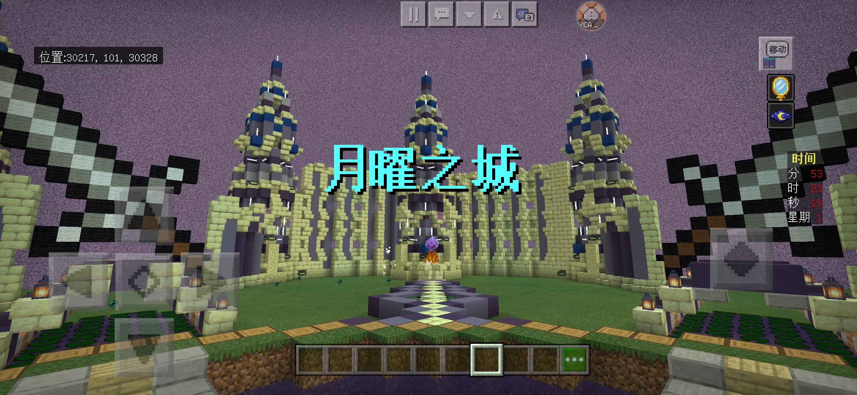 Screenshot_2020-11-16-23-56-29-271_com.netease.x19.jpg
