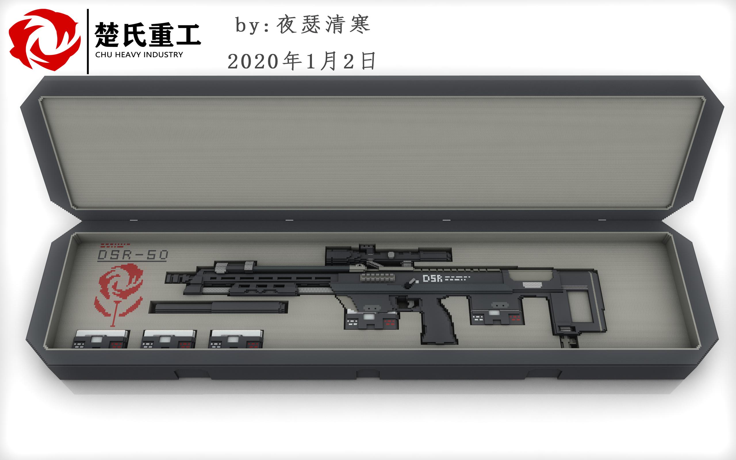 武器匣.png