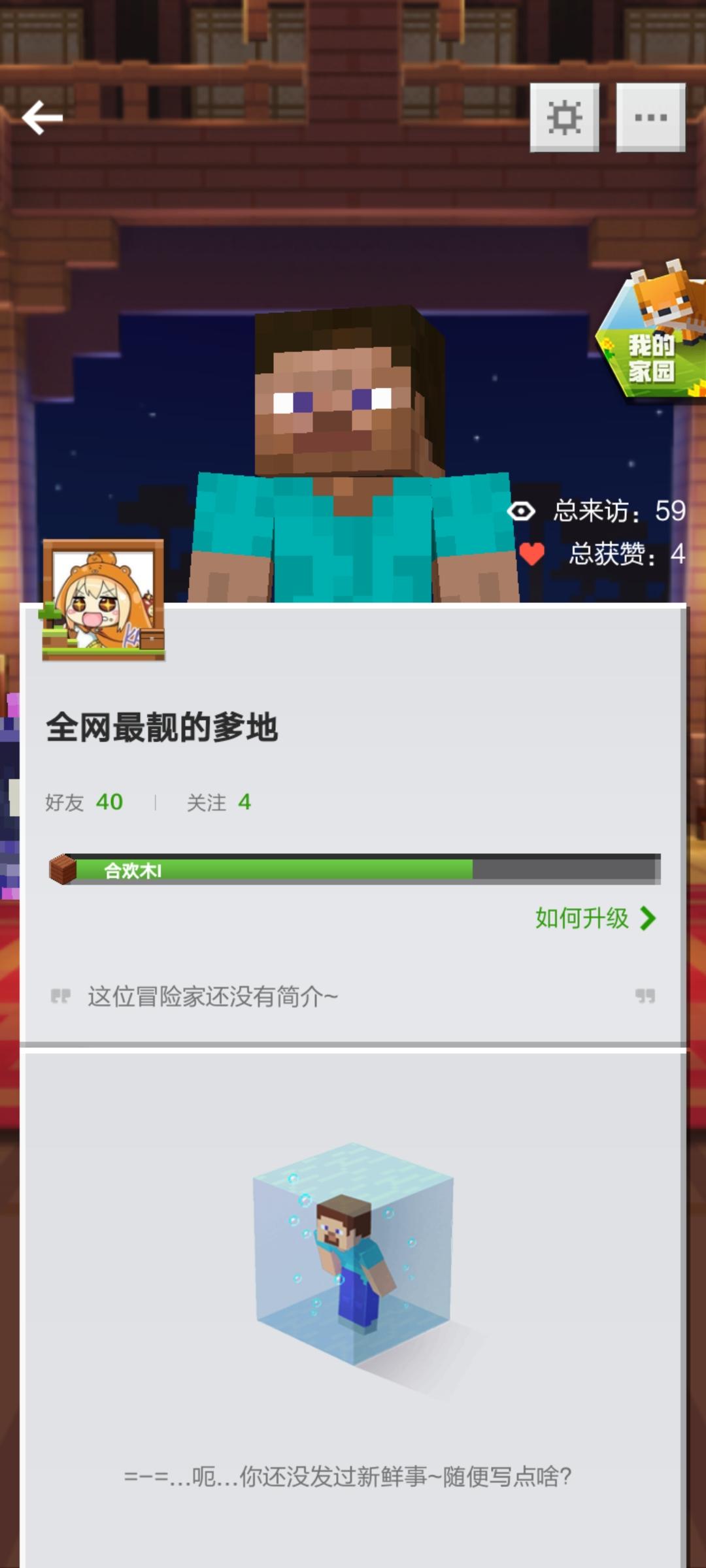 Screenshot_20210201_204631_com.netease.x19.jpg