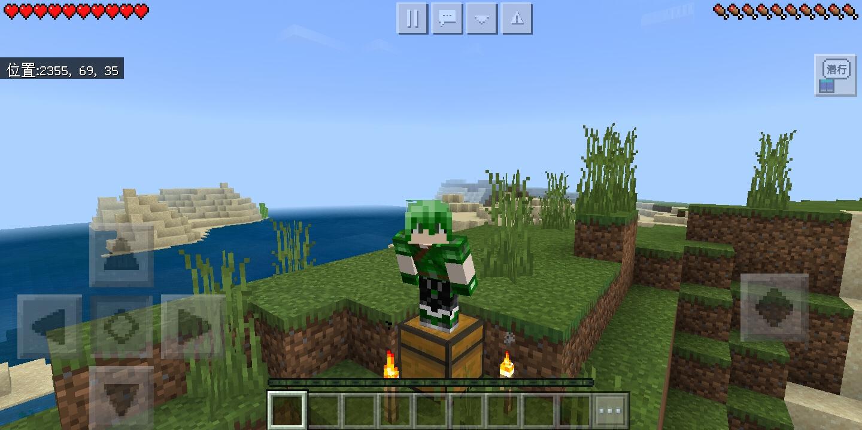 Screenshot_20210207_000903.jpg