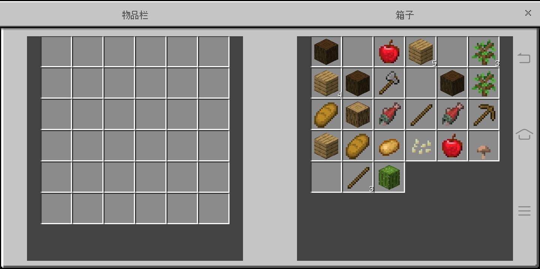 Screenshot_20210207_000917.jpg