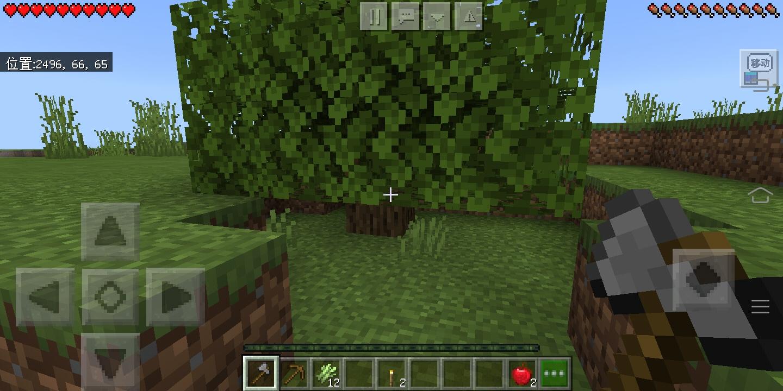 Screenshot_20210207_001136.jpg