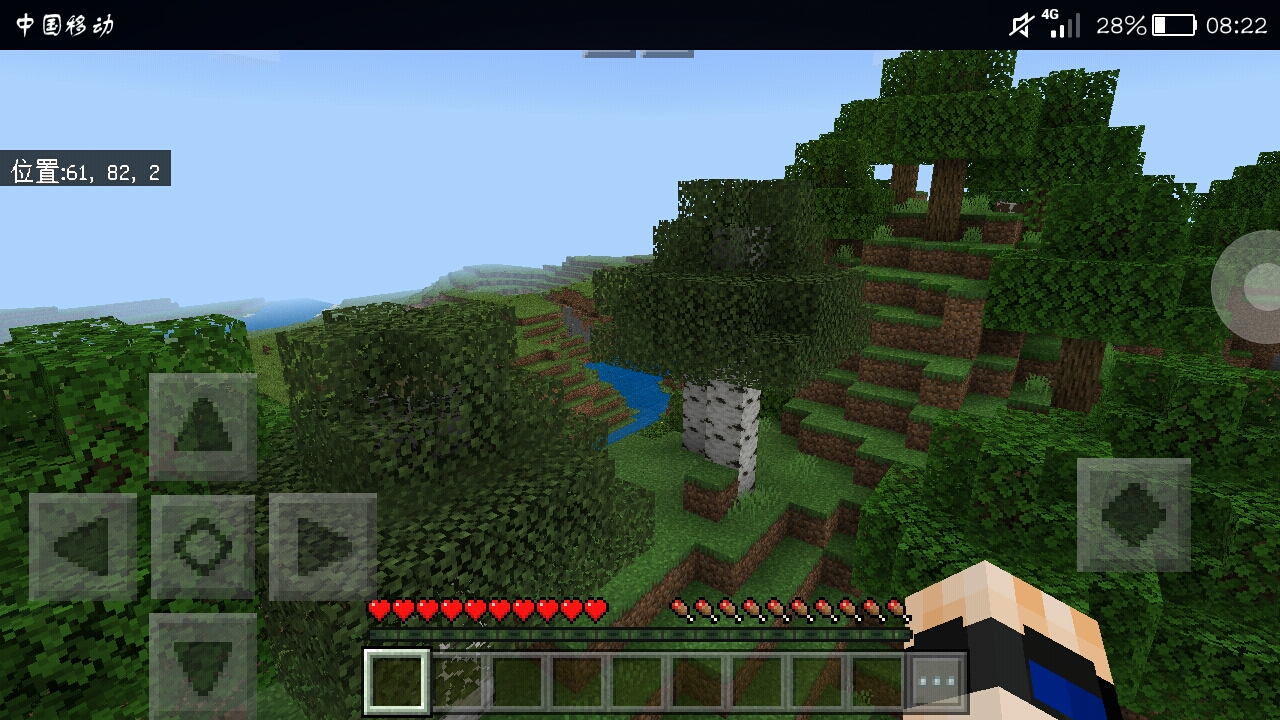 Screenshot_2021-02-08-08-22-35.jpeg