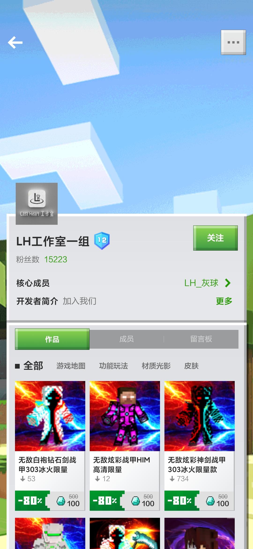 Screenshot_2021-02-18-22-55-57-877_com.netease.x19.jpg