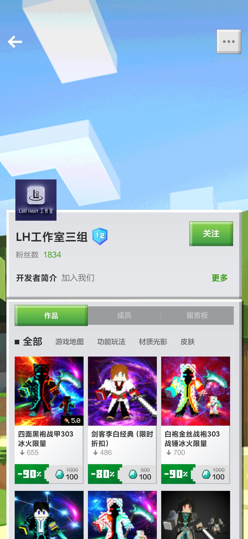 Screenshot_2021-02-18-22-56-17-481_com.netease.x19.jpg