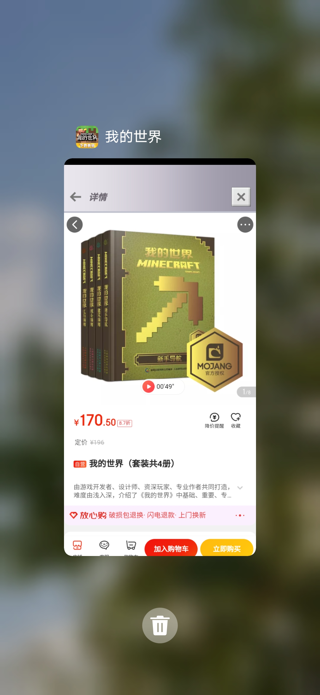 Screenshot_20210301_235351_com.huawei.android.launcher.jpg