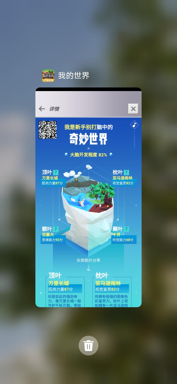 Screenshot_20210301_235643_com.huawei.android.launcher.jpg