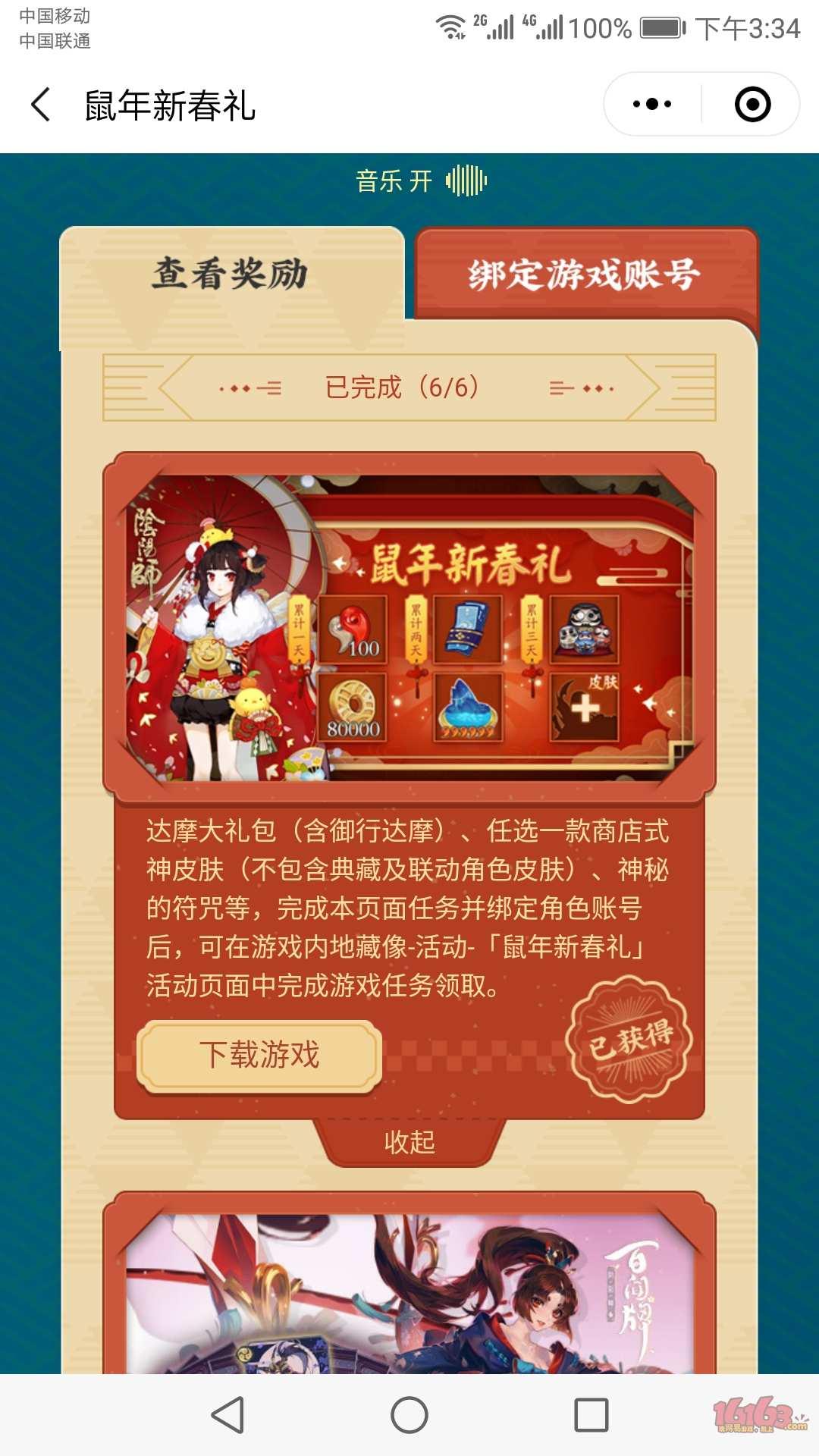 Screenshot_20200125-153404.jpg