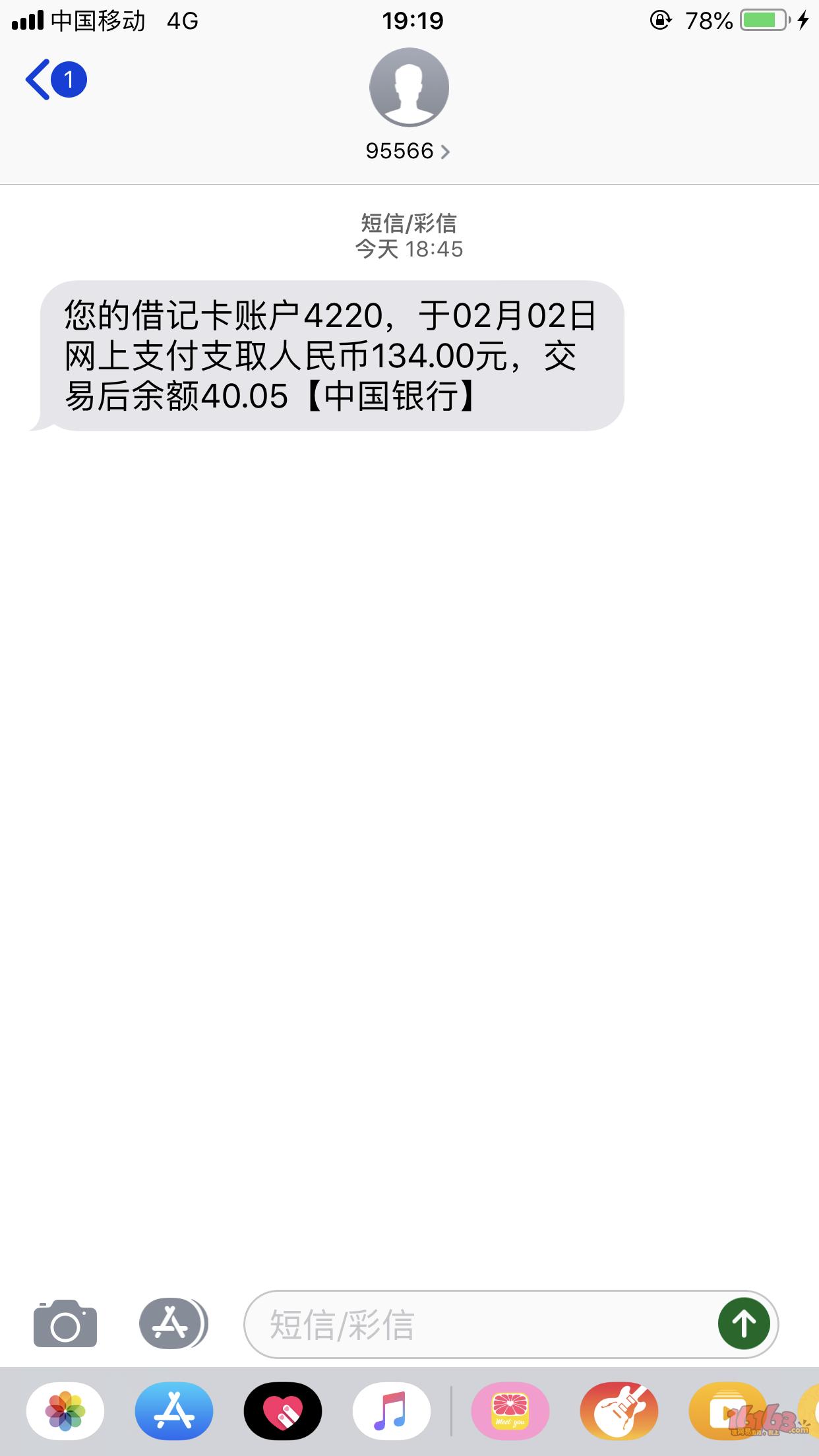 9275915C-9872-4274-AB10-18336280D7A7.png
