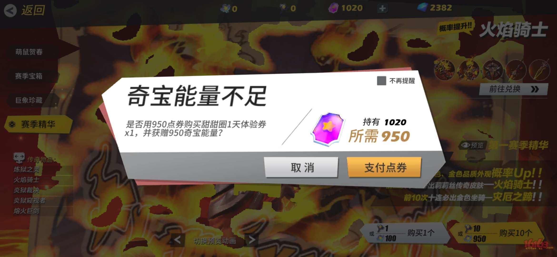 Screenshot_20200209_223957.jpg