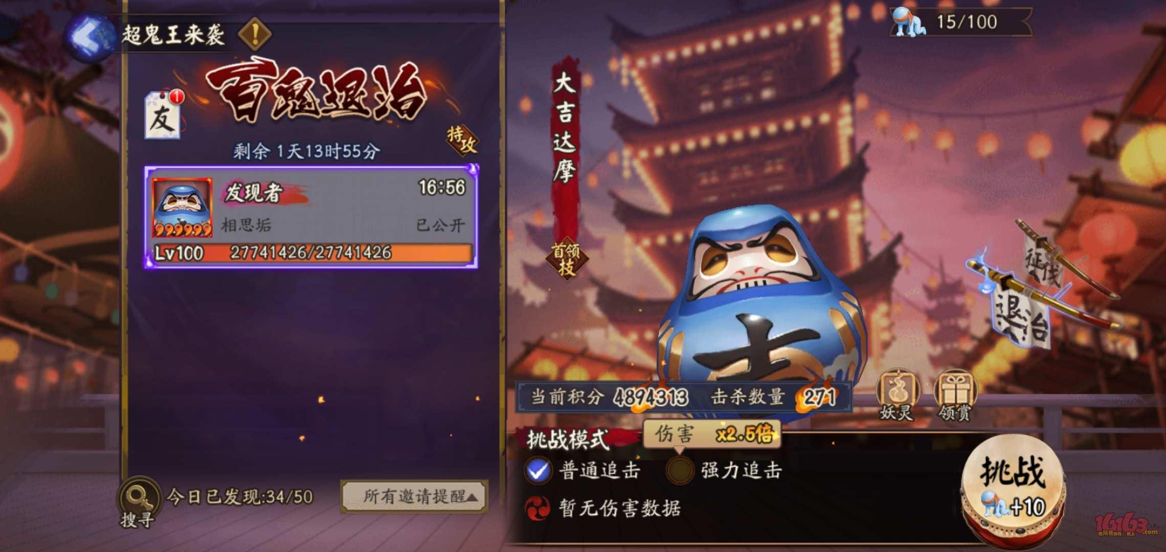 Screenshot_20200224_100459.jpg