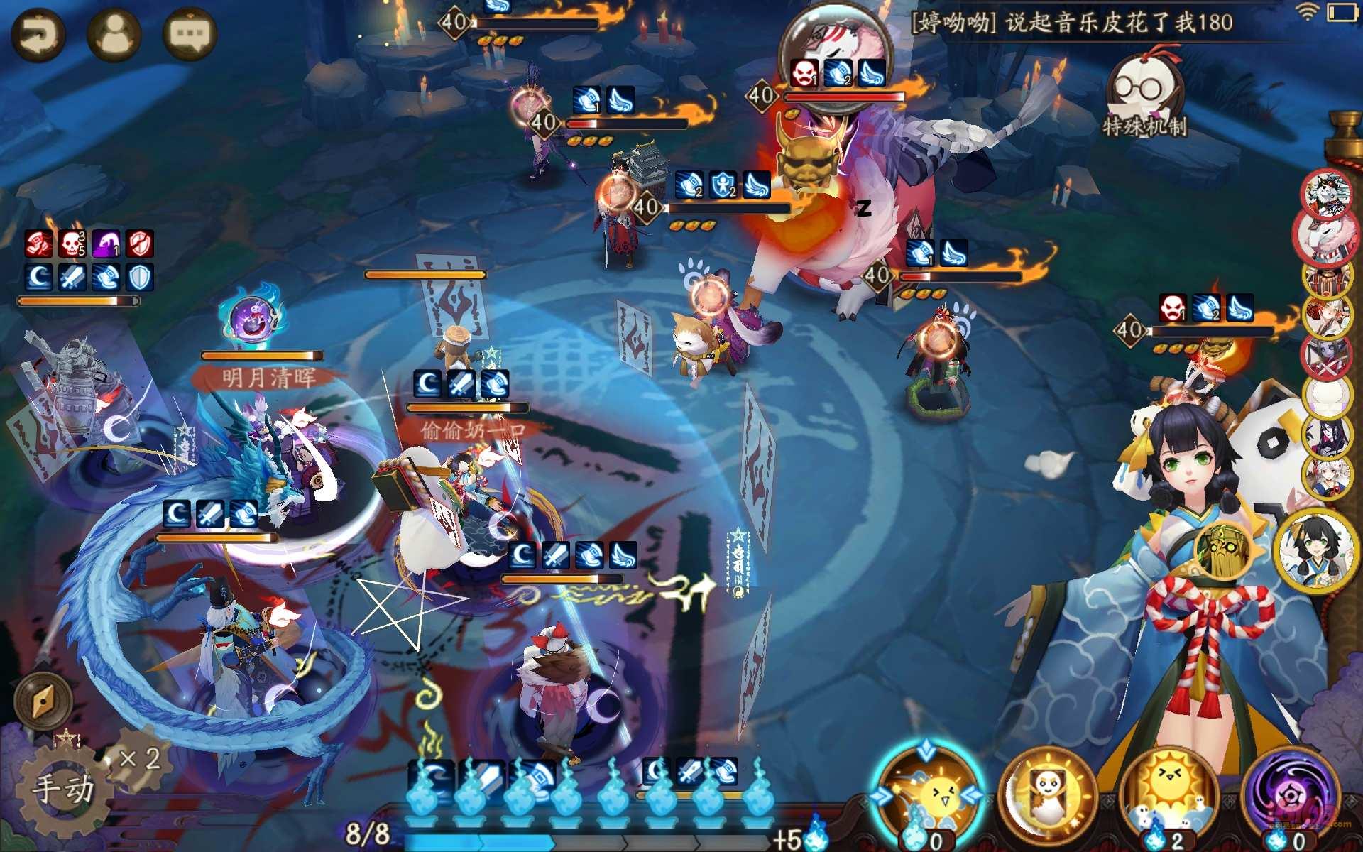 Screenshot_20200302_074444_com.tencent.tmgp.yys.zqb.jpg