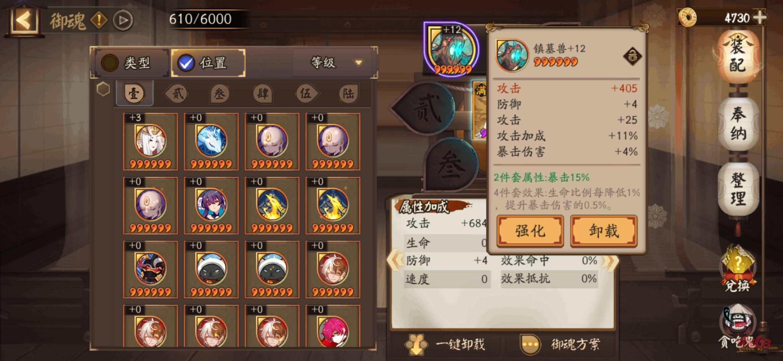 Screenshot_20200501_235720.jpg