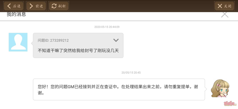 Screenshot_20200515_211249_com.netease.onmyoji.jpg