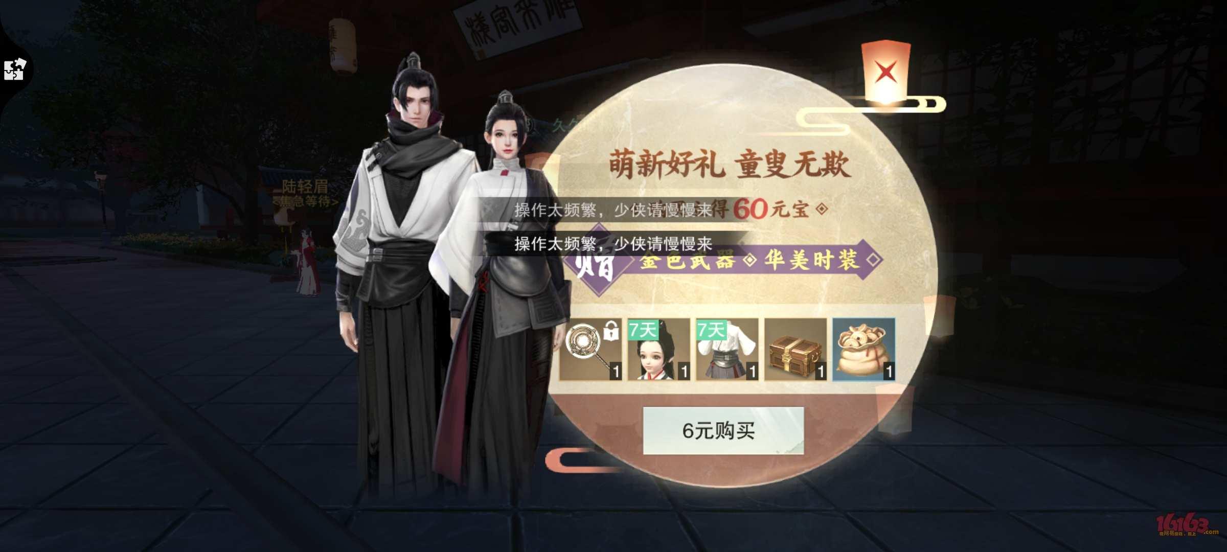 Screenshot_20200628_104231_com.netease.wyclx.huawei.jpg