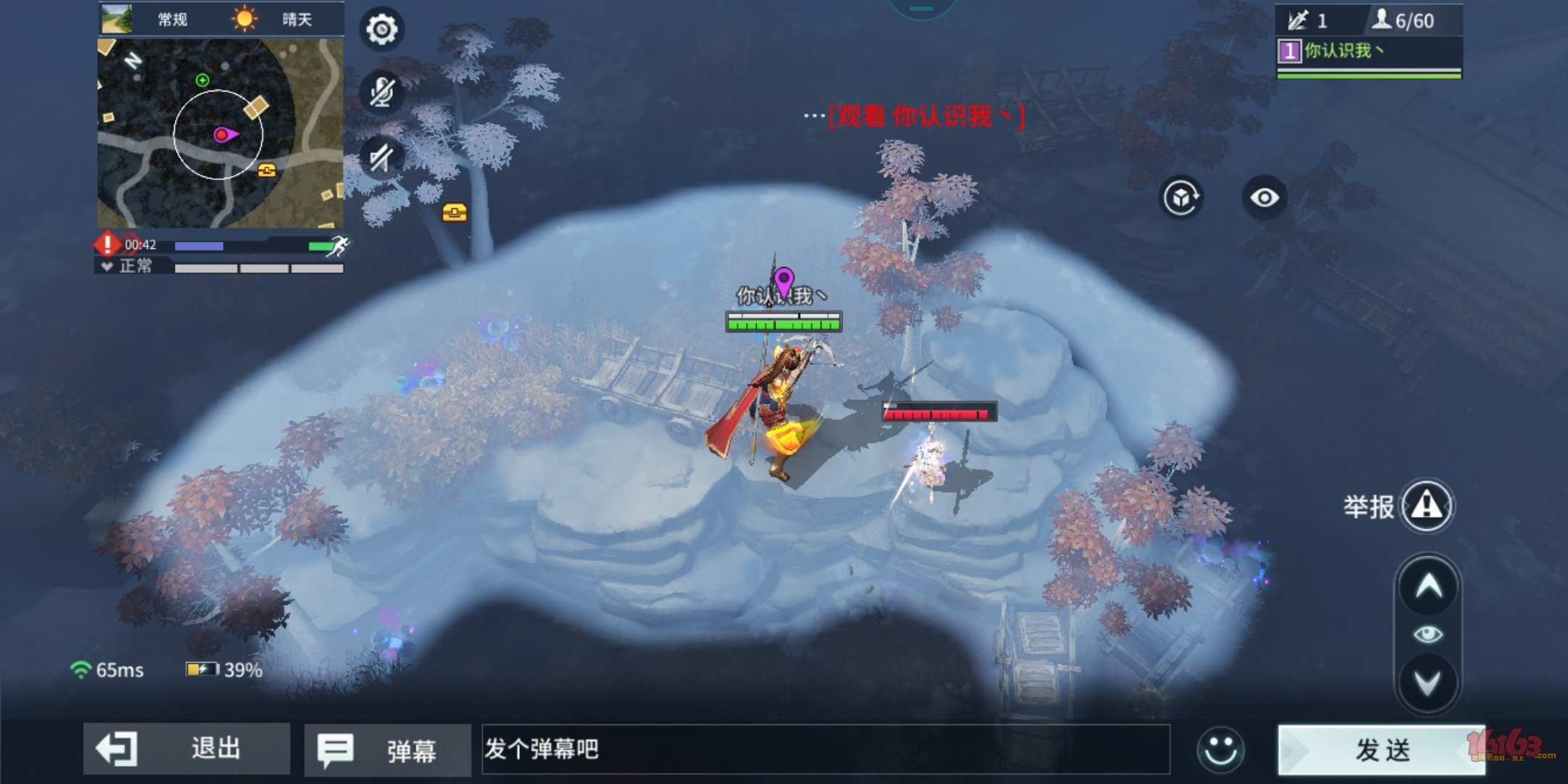 Screenshot_2020-08-17-11-13-00-081_com.netease.koh.mi.jpg