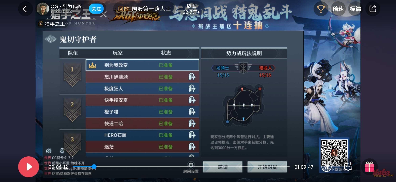 Screenshot_2020-09-01-12-51-00-565_com.netease.cc.jpg