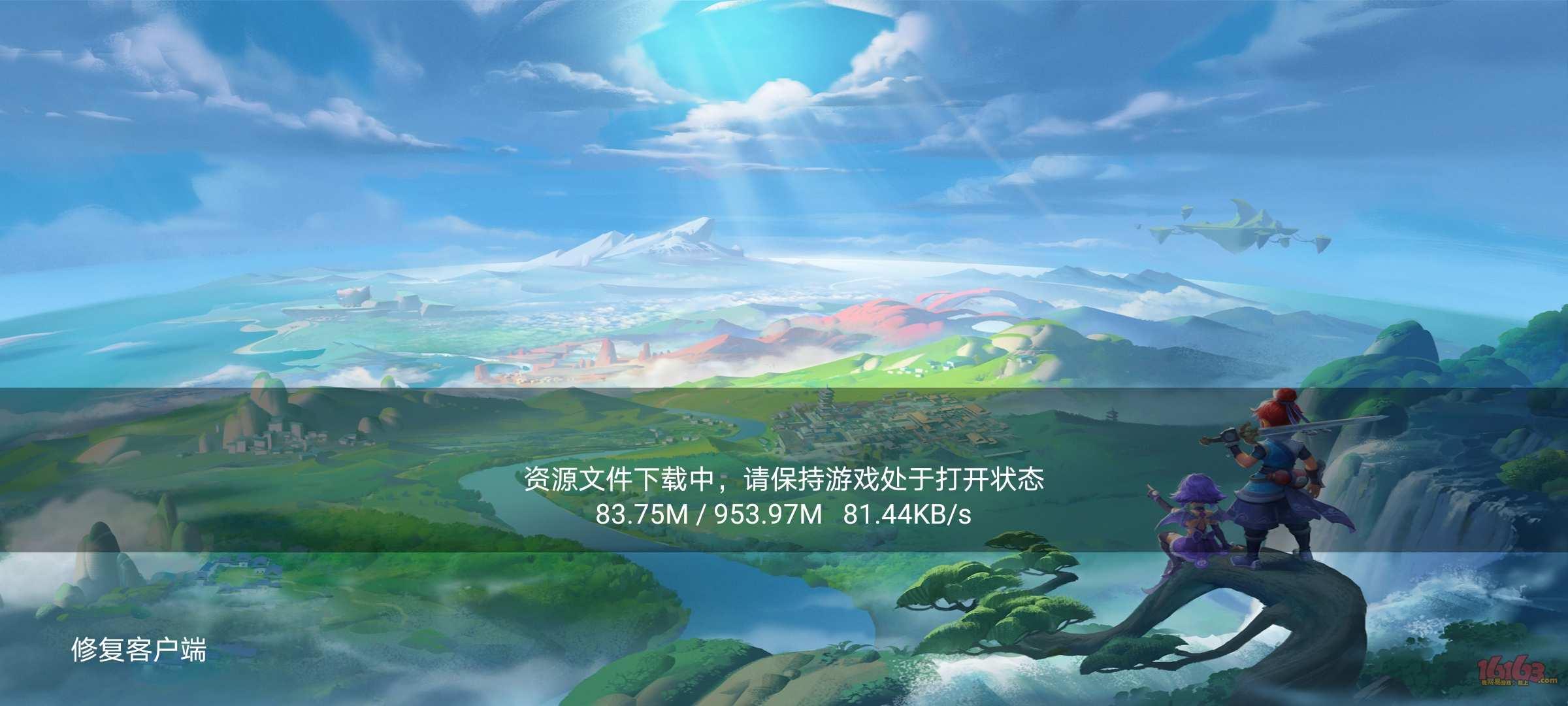 Screenshot_20201024_071142_com.netease.xy3d.jpg