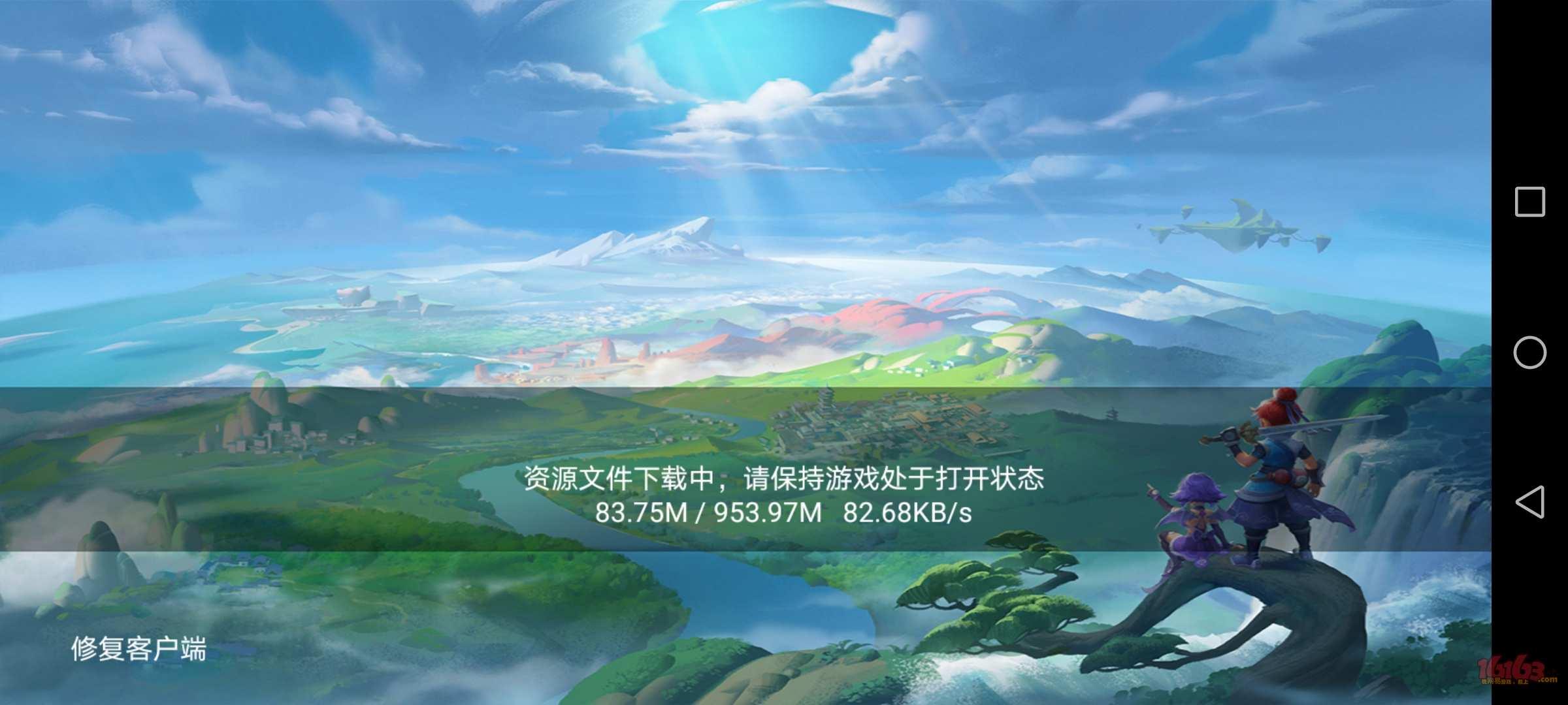 Screenshot_20201024_055311_com.netease.xy3d.jpg