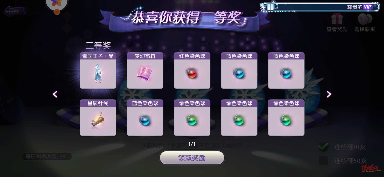 Screenshot_2020-11-20-12-14-34-19_eebf338bdfd76e3d45256eb61ea0906c.jpg