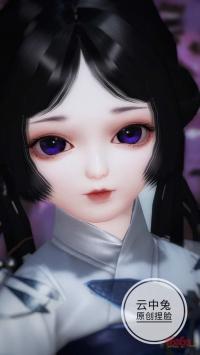 """【捏脸名侠】云中兔de无偿  """"可惜半残青紫,犹有小唇丹。"""""""