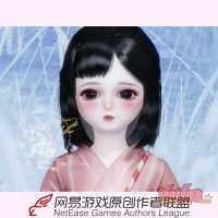 【捏脸名侠】小鹿娘:新生版少女·清欢|寄蓉|