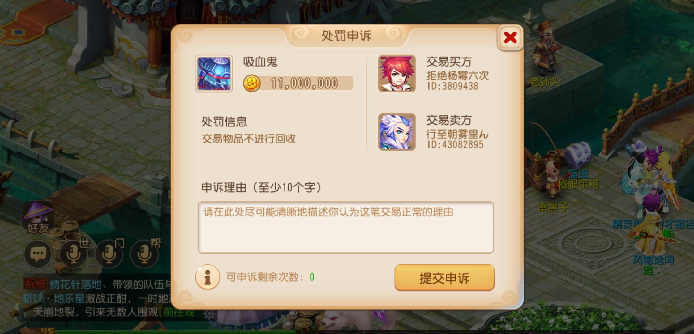 Screenshot_20200623_194330_com.netease.my.mi.jpg