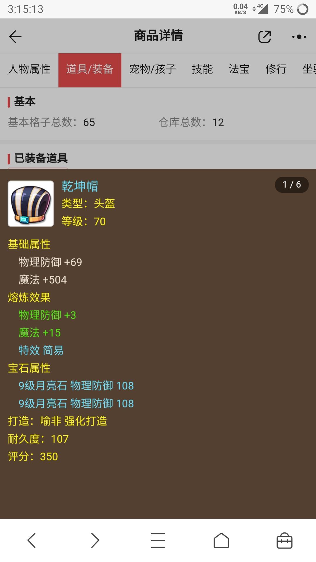 Screenshot_20200715-151513.jpg