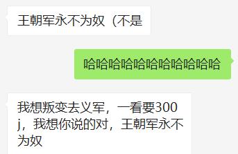 QQ截图20200224220144.png