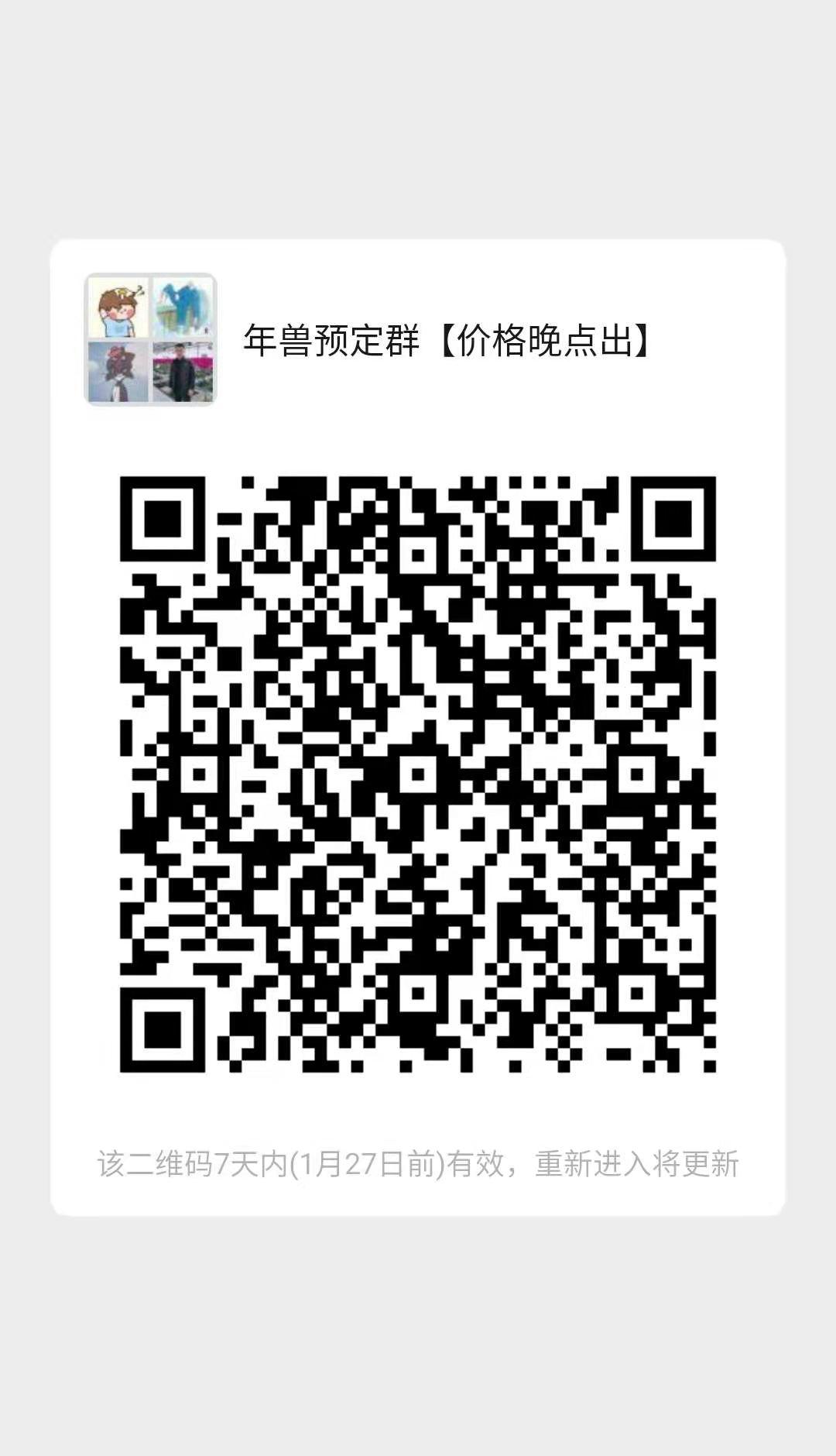 微信图片_20210120122117.jpg