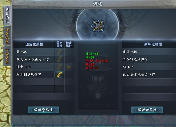 单风12.png