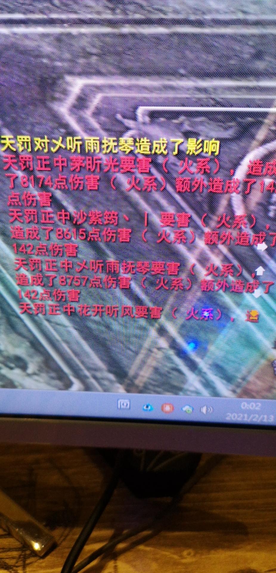 wx_camera_1613145768961.jpg