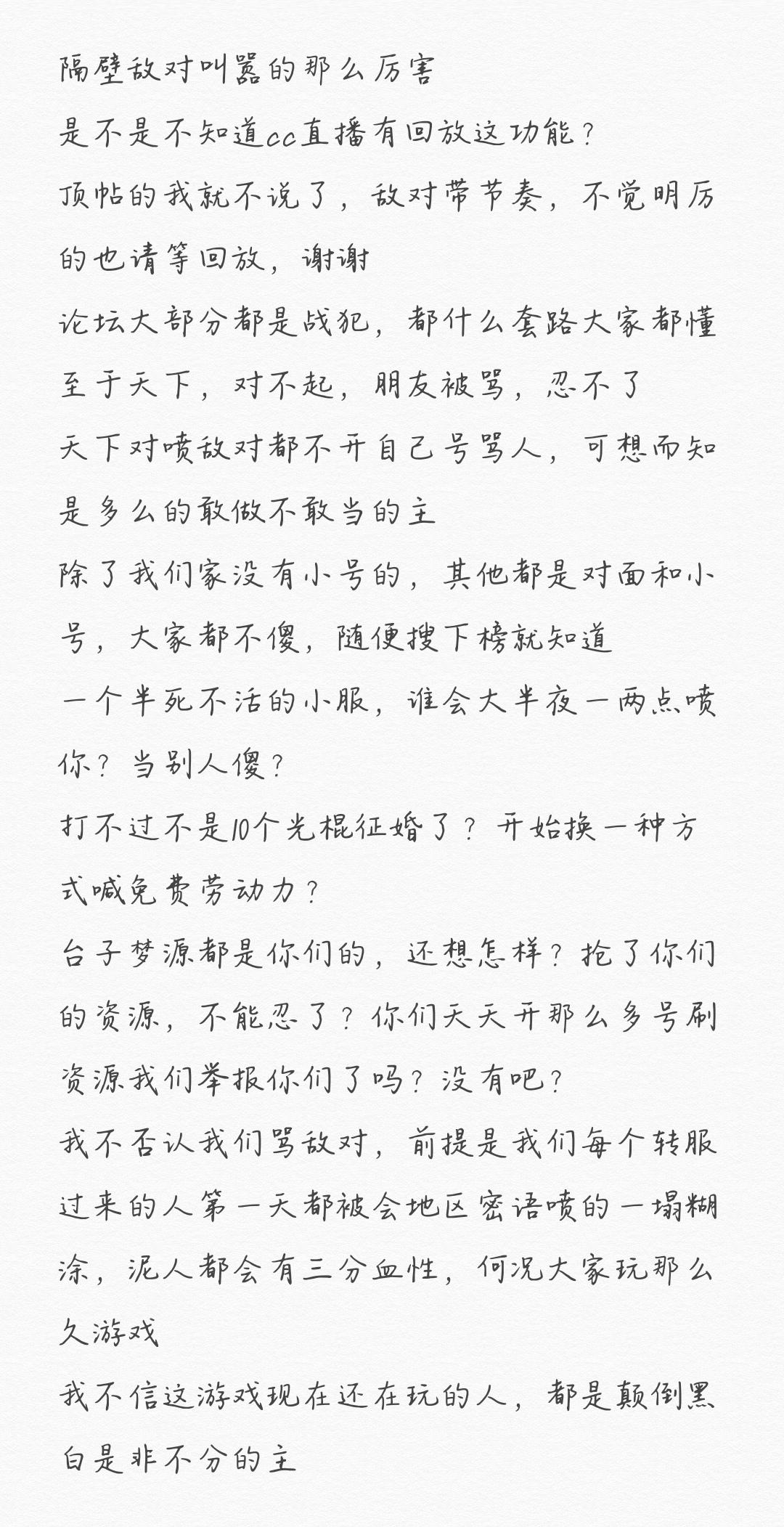 Screenshot_20210423_021705_cn.wps.note_edit_930290543202318.jpg