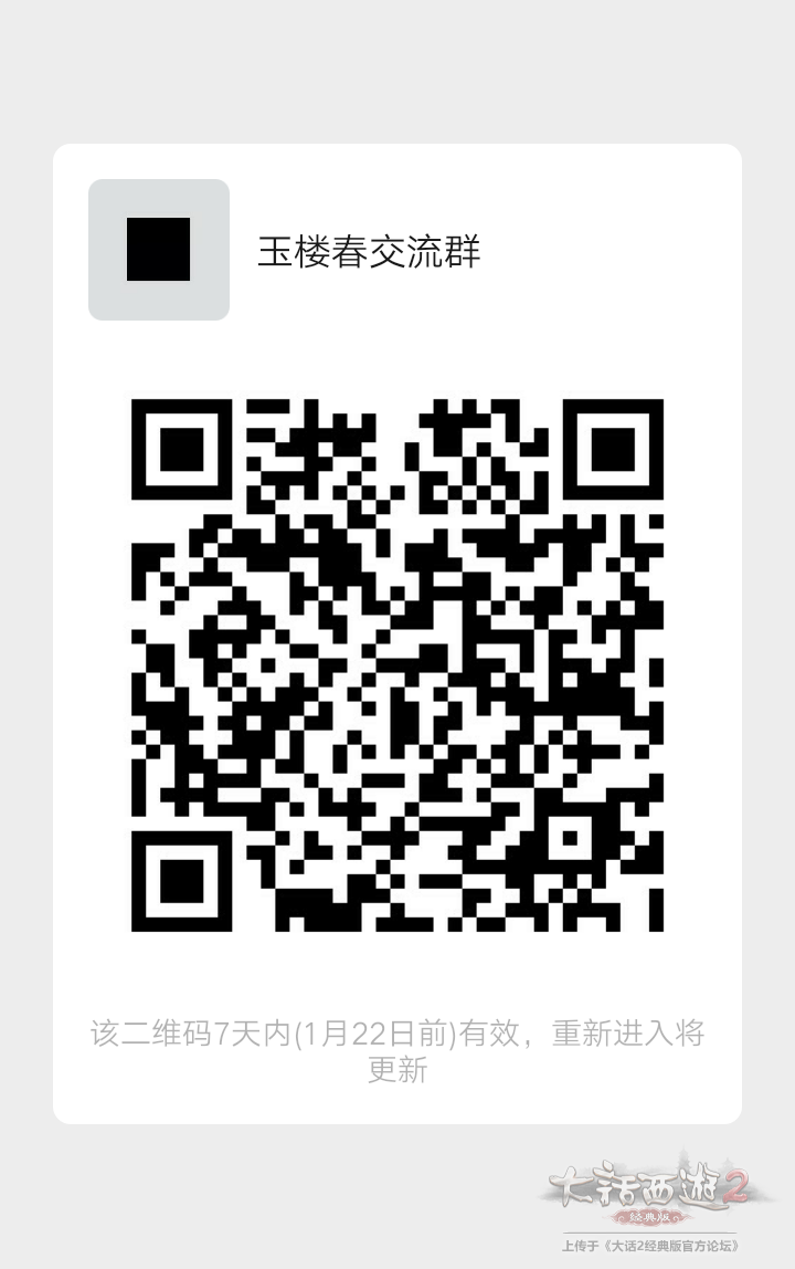 mmqrcode1579096985019.png