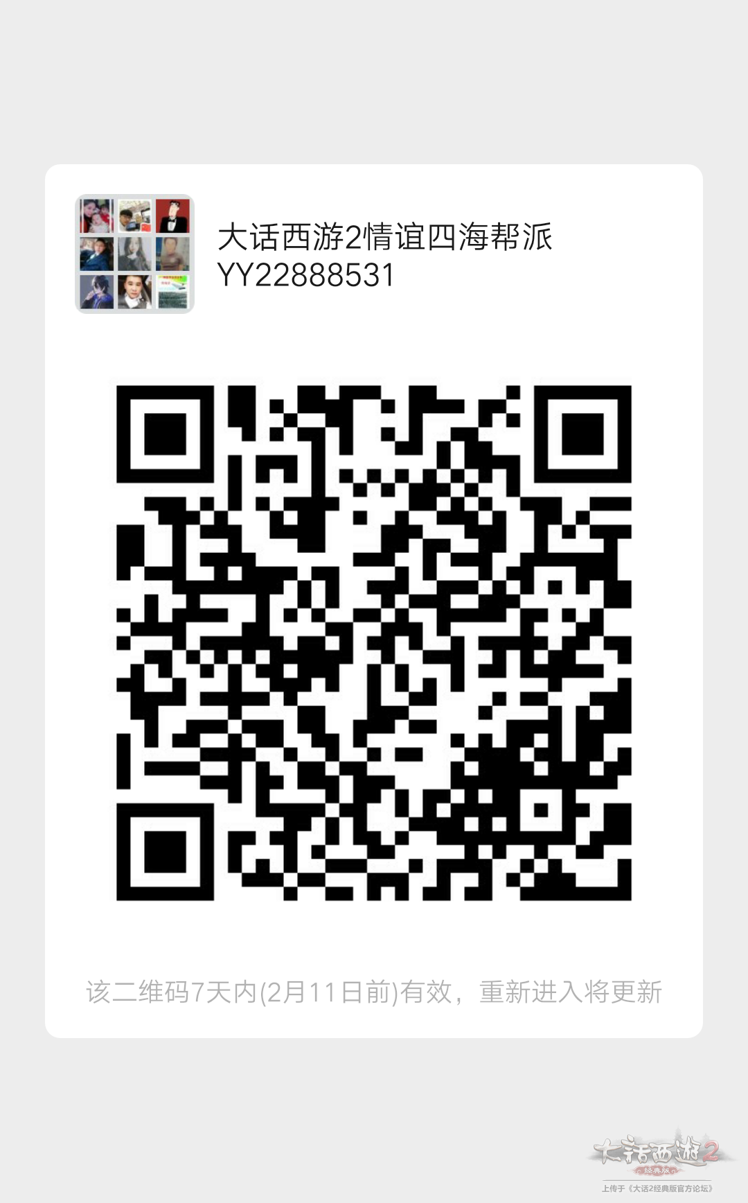 mmqrcode1580799559200.png
