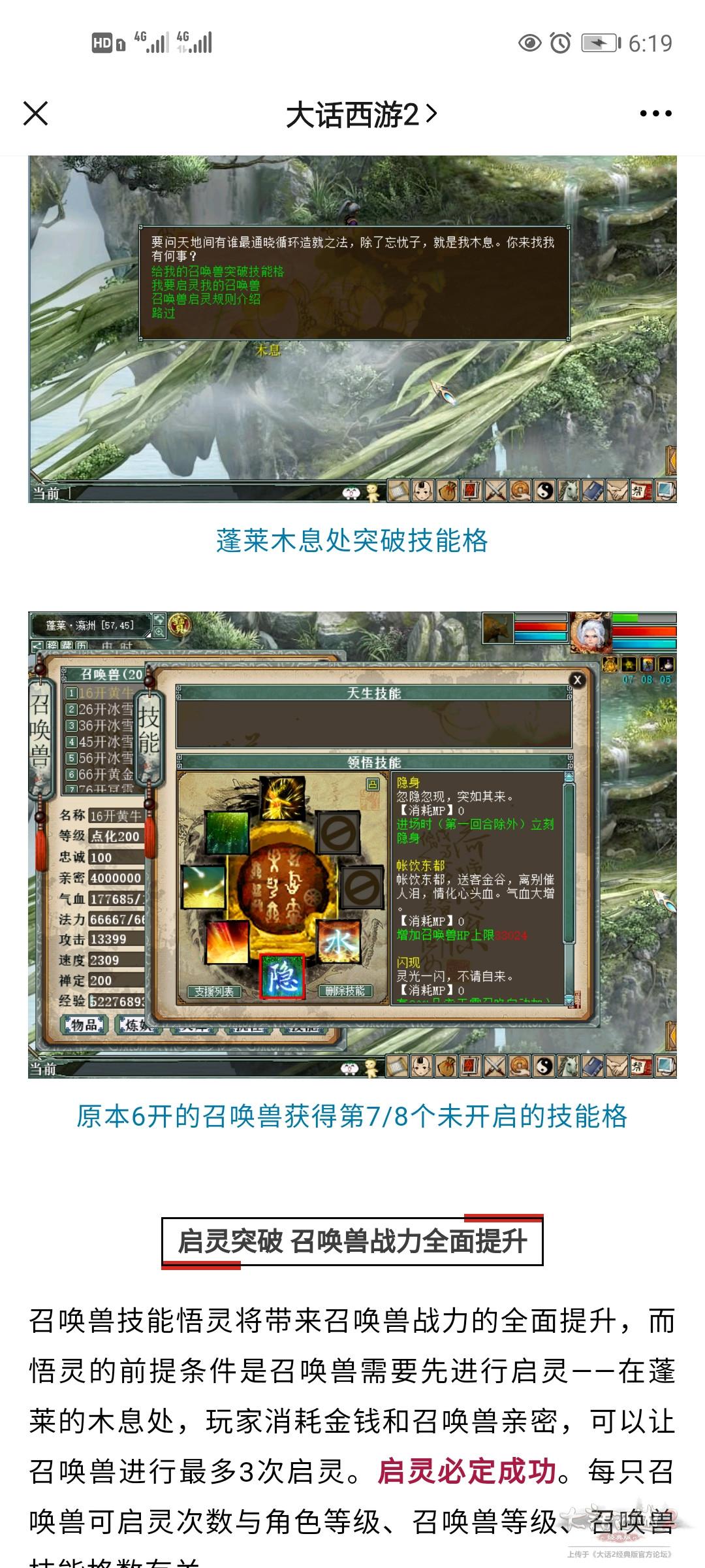 Screenshot_20200715_181906_com.tencent.mm.jpg