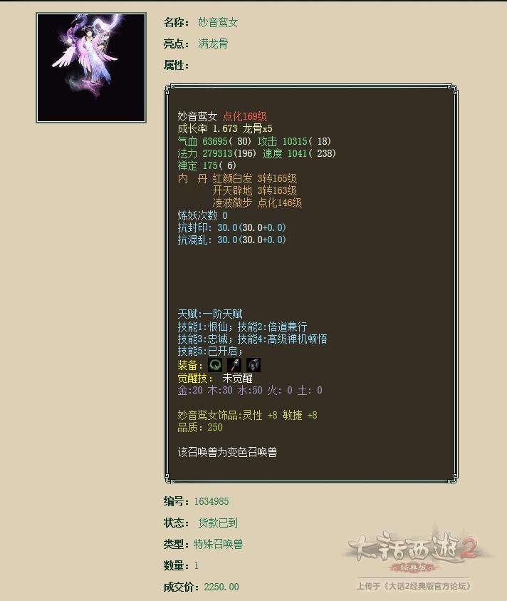 6G~Y()OPXO@C8IK[L}]LB84.png