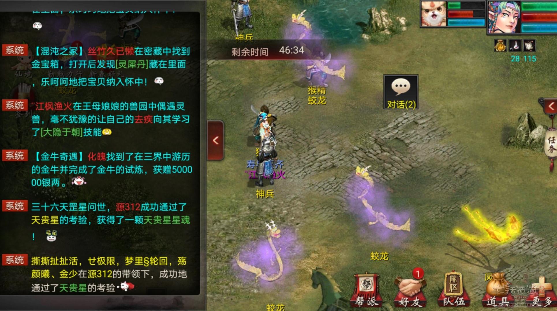 Screenshot_20210219_181432.jpg