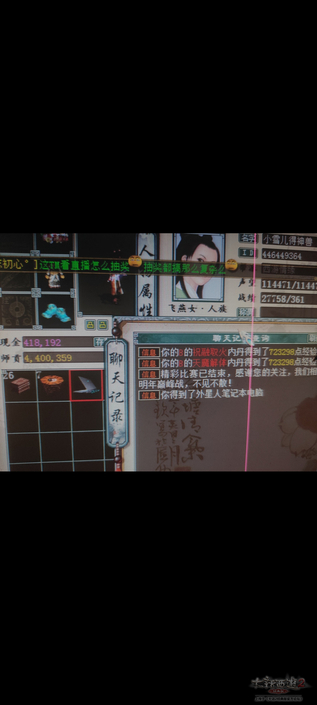 Screenshot_2021-08-01-01-38-53-354_com.miui.gallery.jpg