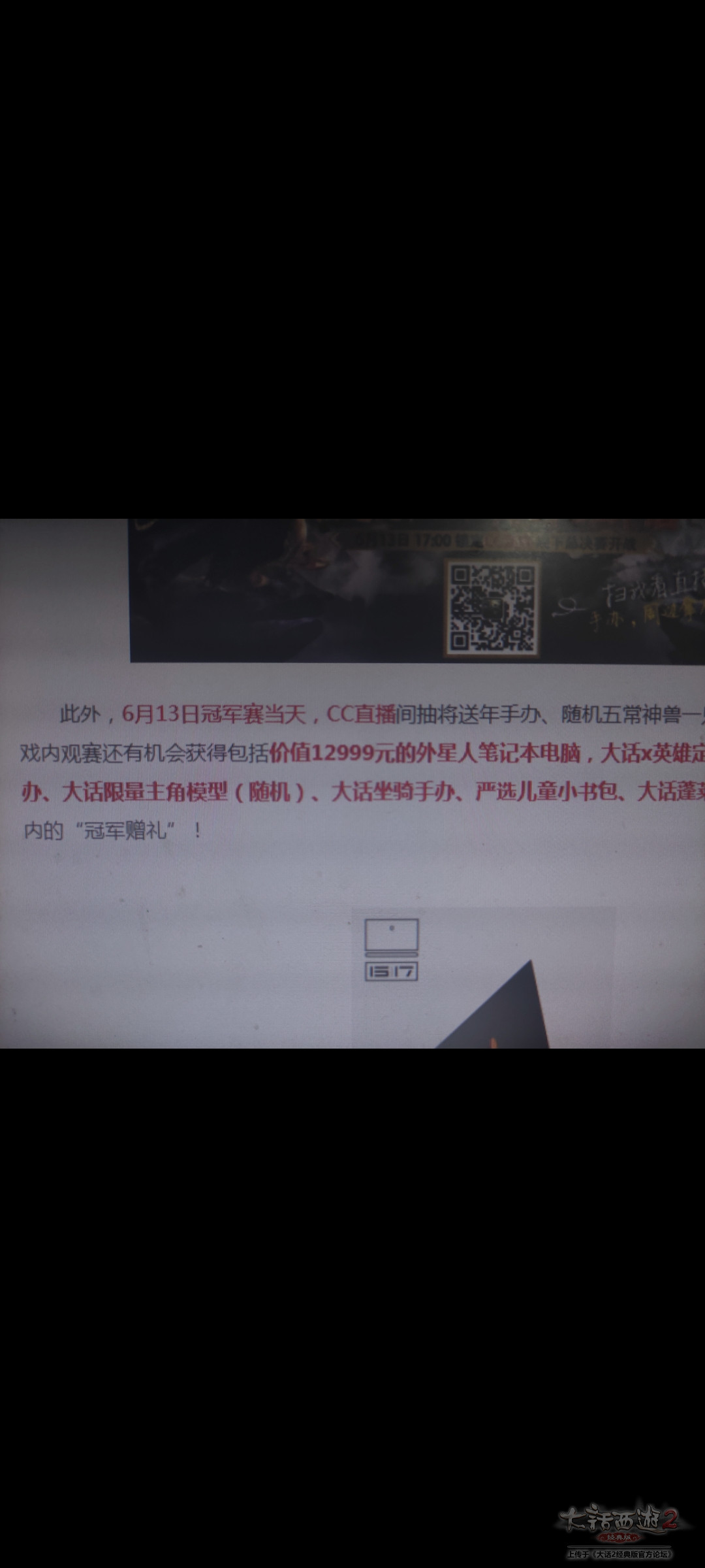 Screenshot_2021-08-01-01-38-50-034_com.miui.gallery.jpg