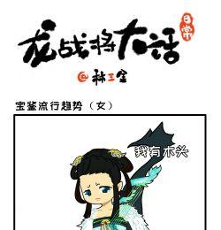 【制图组出品】【三金】看2021宝鉴有感~