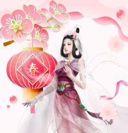 【制图组出品】粉色系【春】