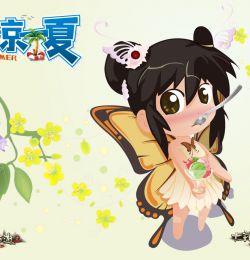 【制图组出品】萌萌哒的蝴蝶仙子带你清凉一夏~